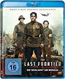 the-last-frontier-–-die-schlacht-um-moskau-(film):-stream-verfuegbar?